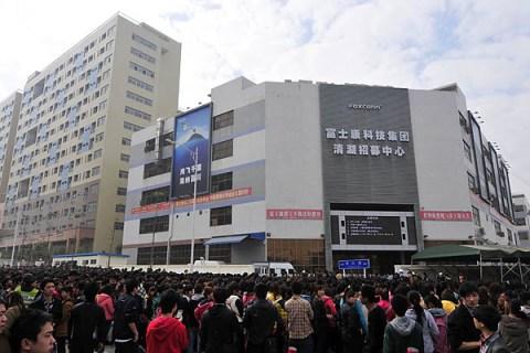 Foxconn Recruit Workers In Shenzhen