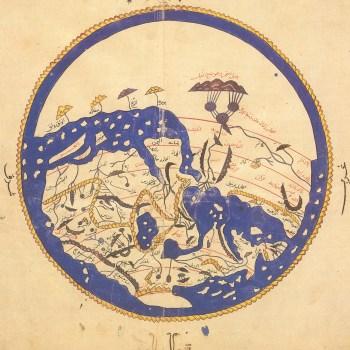 Al-Sharif al-Idrisi, World map, 1154